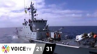 getlinkyoutube.com-จีนท้าทายสหรัฐฯ สร้างเรือใหม่ 2 ลำ