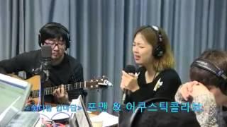 """getlinkyoutube.com-[SBS] 아름다운 이 아침 김창완, 어쿠스틱콜라보 """"영화처럼"""" 라이브~"""