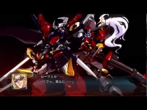 2nd Super Robot Wars OG: Aussenseiter All Attacks