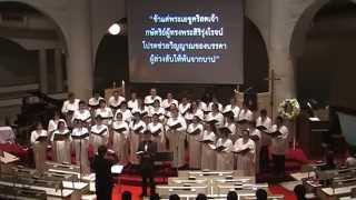 Offertoire (Faure's Requiem)