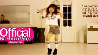 getlinkyoutube.com-나하은 - Sistar (씨스타) - Shake It  (쉐이크 잇) 댄스커버