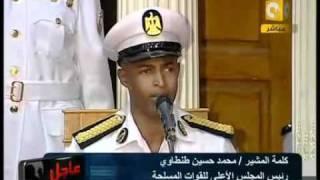 getlinkyoutube.com-اول مرة ضابط شرطه يقرأ القرآن فى حفل تخرج دفعة 2011