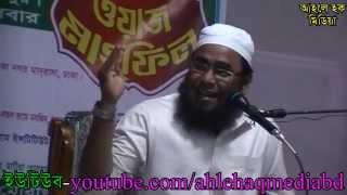 getlinkyoutube.com-ফরিদপুর মাহফিলঃ হানাফী মাযহাব রফউল ইয়াদাইন ও হাত বাঁধা বিষয়ে আলোচনা By Mufti Lutfor Rahman Farazi