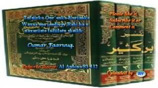 getlinkyoutube.com-Tafsiirka Qur'anka by Sheikh Cumar Faaruuq. Al Anbiya 83-112