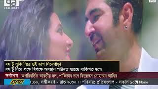 Shakib Khan Rajneeti Song Newsশাকিব অপুর রাজনীতি ছবির গান  বস 2 নিয়ে বিভক্ত মিডিয়াপাড়া