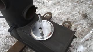 getlinkyoutube.com-Супер буржуйка-печь для бани