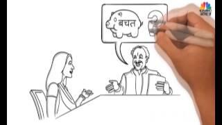 Pehla Kadam Knowledge Centre- Tax Calculation