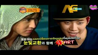 getlinkyoutube.com-[2PM2U] บ่ายสองโชว์ ตอน 10_6 - Desire Prince (ซับไทย)