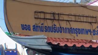 Soi Bus Station Walkthrough Cha Am Thailand