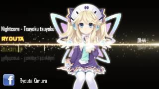 getlinkyoutube.com-Nightcore - Tsuyoku tsuyoku [Azu]