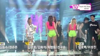 getlinkyoutube.com-씨스타 다솜 뮤직뱅크 1위 공약 엉덩이로 이름쓰기
