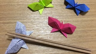 getlinkyoutube.com-折り紙 蝶々の箸置き Origami Chopstick rest of Butterfly