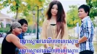 getlinkyoutube.com-[Sunday VCD Vol 113] Keo Veasna - Jong Verl Rok Songsa Jas (Khmer MV) 2012