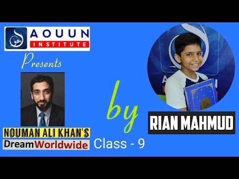 Dream Course (Class -09) MUDAF & MUDAF ELAIHI