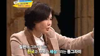 getlinkyoutube.com-[CBS 어메이징 그레이스] 강남 마담에서 전도왕으로... 한신영 자매 편
