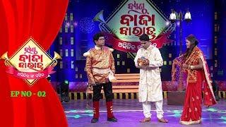 Band Bajaa Barat With Abhijit Majumdar   Full Ep-2   09 Feb 2019   Melody show -Tarang TV