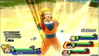 getlinkyoutube.com-【SSJ3 Goku】Dragon Ball ZENKAI Battle Royale part14