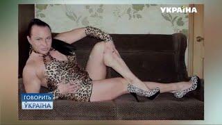 getlinkyoutube.com-Докажу, что я – женщина (полный выпуск) | Говорить Україна