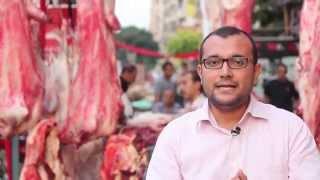 في العضل | العيد واللحمه | عيد سعيد