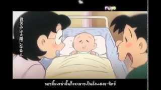 getlinkyoutube.com-Kimi no hikari -Doraemon movie 2012 OST [TH-sub]