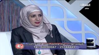 getlinkyoutube.com-#الساعة_٧ |   حقة مع د. منال دواس عن مرض البواسير الاعراض والعلاج |25-3-2015