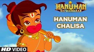 Hanuman Chalisa   Hanuman Da Damdaar   Sneha Pandit,Taher Shabbir width=