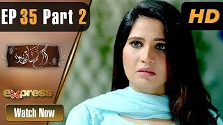Drama | Agar Tum Saath Ho - Episode 35 Part 2 | Express Entertainment Dramas | Humayun Ashraf, Ghana