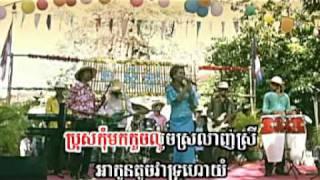 getlinkyoutube.com-Happy Khmer New Year 2009!!-SD vol.81#10