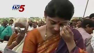 Medak Collector Smitha Sabharwal Emotional During T Formation Day Celebrations | TV5 News