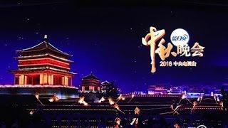 getlinkyoutube.com-【TFBOYS】20160915CCTV中秋晚会高清完整版 郎平TFBOYS等加盟 HD 720P