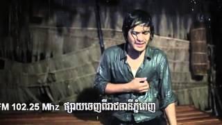 getlinkyoutube.com-Tngai Saek Oun Kar By Khem  [Town VCD Vol 29 ]