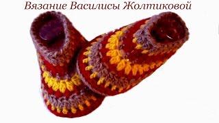 getlinkyoutube.com-Пинетки тапочки крючком цветные