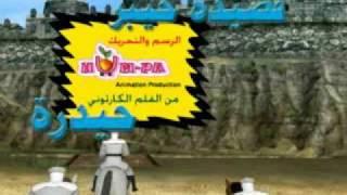 getlinkyoutube.com-شجاعة حيدر---- نزار القطري