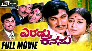 getlinkyoutube.com-Eradu Kanasu-ಎರಡುಕನಸು Colour | Kannada Full Movie HD | Rajkumar,Kalpana,Manjula