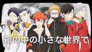 getlinkyoutube.com-【手描きHQ!!】第三体育館組 ヘッドフォンアクター【合唱】| Headphone Actor [Nico Nico Chorus]