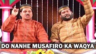 getlinkyoutube.com-Do Nanhe Musafiro Ka Waqya | Taslim, Aarif Khan | Shahadat Imaam Hussain - Vol.7