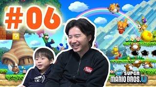 getlinkyoutube.com-【親子でマリオU】フローズンだいち パンパンはじけるイガクリボーの雪原 から ゆれる オバケやしき までを親子でプレイ!NewスーパーマリオブラザーズUを子どもとプレイしてみました! #06