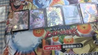 getlinkyoutube.com-ドラゴンボールヒーローズ1KILLデッキ紹介