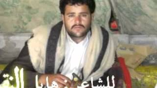 getlinkyoutube.com-قصايد انصار الله للشاعر هايل النقيب الثوره والاصلاح