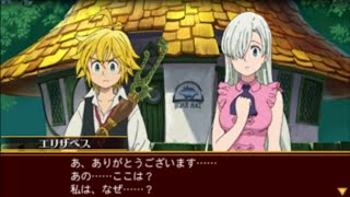 getlinkyoutube.com-The Seven Deadly Sins - Unjust Sin Part 1 七つの大罪 真実の冤罪