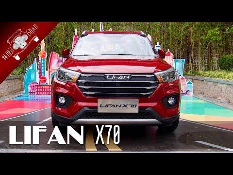 Новыи Лифан X70