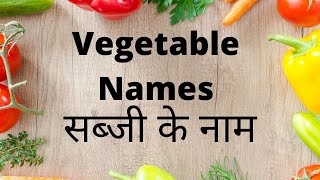 getlinkyoutube.com-Vegetable names with Pictures in English & Hindi