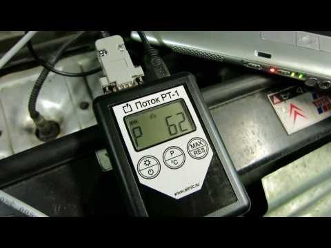 Измерение разрежения во впускном коллекторе при помощи индикатора Поток PT-1