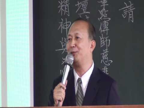 20111023 啟化講堂壇辦法會簡清華點傳師賜導壇辦人員的精神與愿力