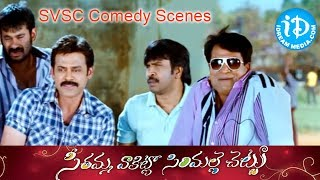 getlinkyoutube.com-Mahesh Babu, Venkatesh SVSC Movie Back2Back Comedy Scenes