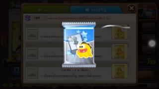 getlinkyoutube.com-Line เกมเศรษฐี เซิฟบัค สุ่ม 1000 เพรช