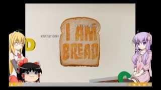 getlinkyoutube.com-[티비플] [유카리 실황]아침밥은 빵이 최고다