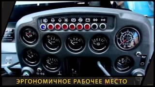 Обновленные трактора ХТЗ-17221