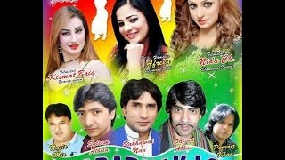 getlinkyoutube.com-KHABARNAK LOG Pakistani Punjabi Comedy Stage Drama