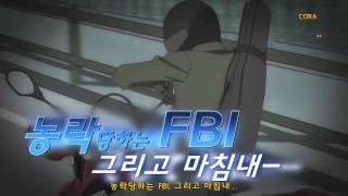 getlinkyoutube.com-명탐정 코난 극장판 18기 : 이차원의 저격수 예고편